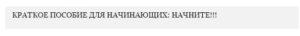 оформление цитат в wordpress с плагином